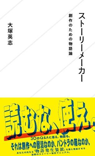 monogataru4