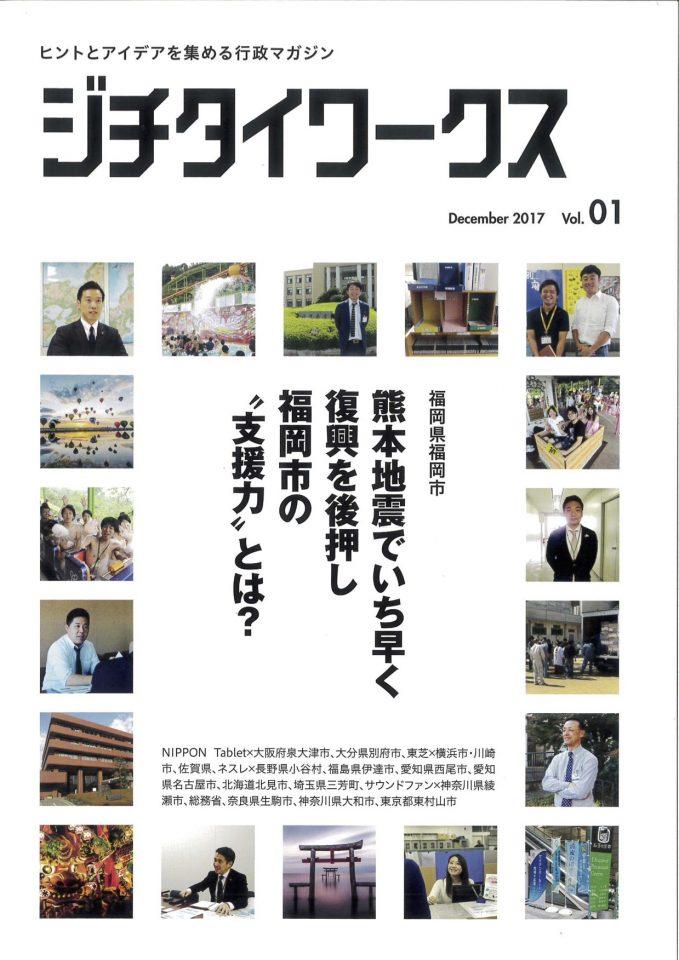 MX-2650FN_20171221_175855