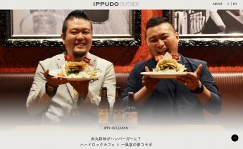 IPPUDO OUTSIDE